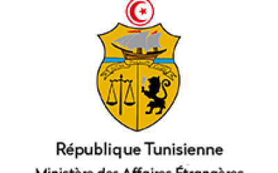 Republique Tunisienne