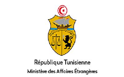 tunesisches Konsulat - Auswertiges Amt der Republik Tunesien